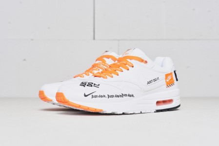 Кроссовки Nike Air Max 1 Just Do It