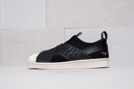 Кроссовки Adidas Superstar Slip On W CNY